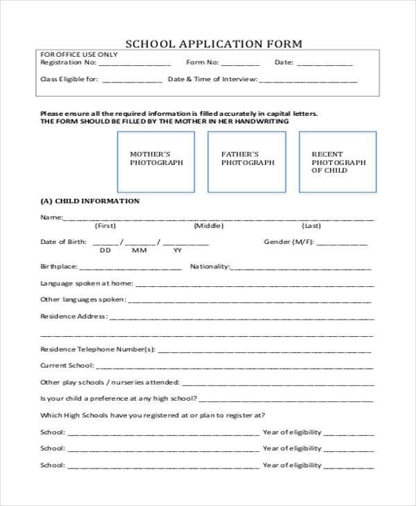 school application form in pdf