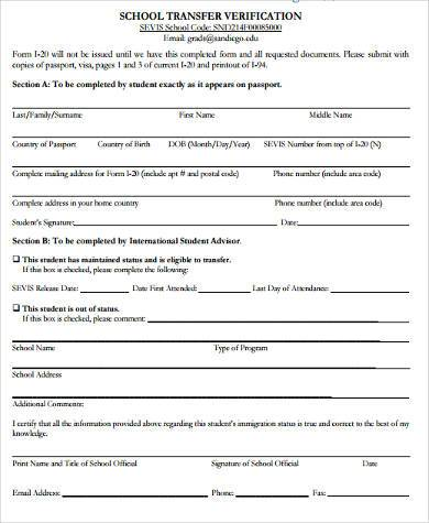 school transfer verification form1