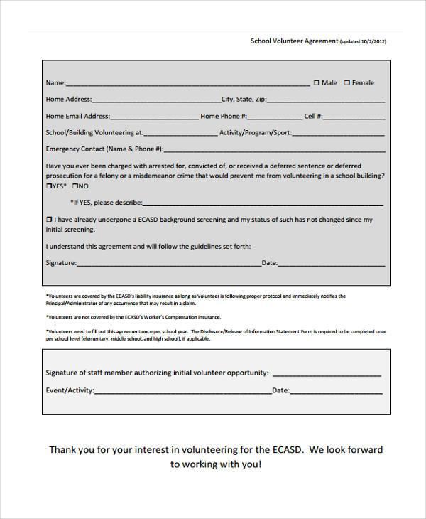 school volunteer agreement form1