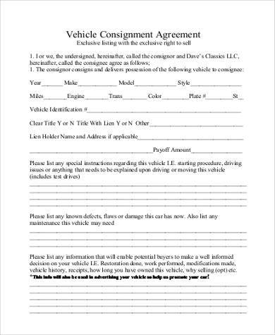 Key Basic Free Printable Consignment Forms,Basic.Printable