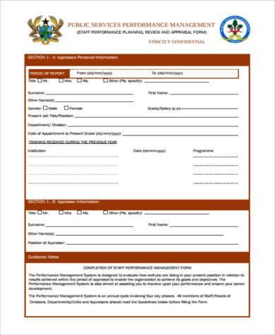 staff management appraisal form