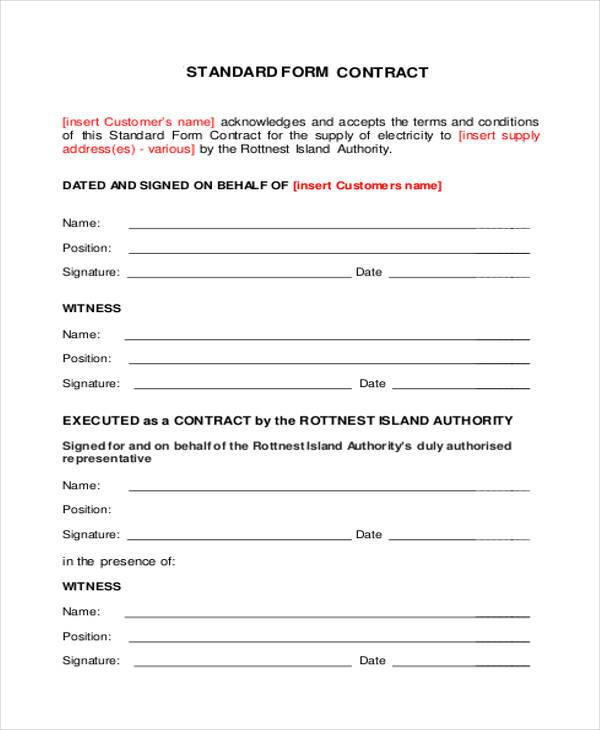 standard form customer supply contract
