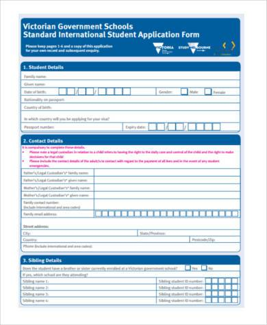 standard school application form