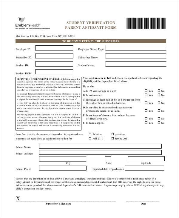 student verification parent affidavit form
