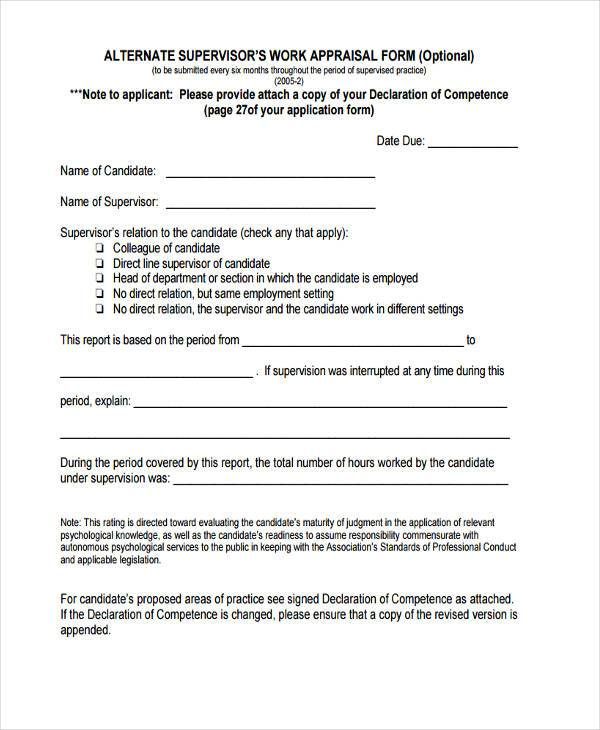supervisor appraisal form example