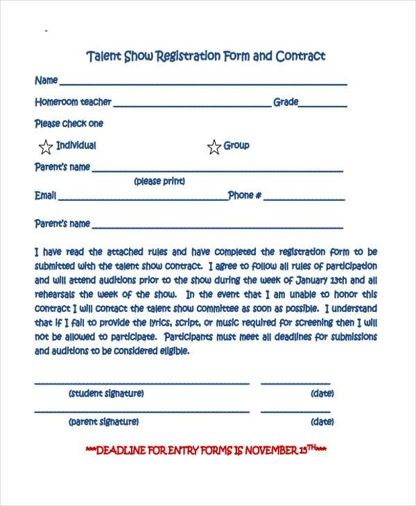 Car Show Entry Form