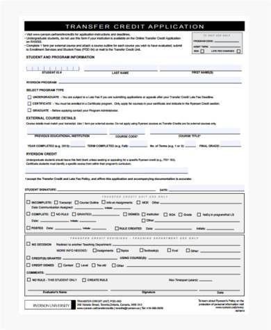 transfer credit application form