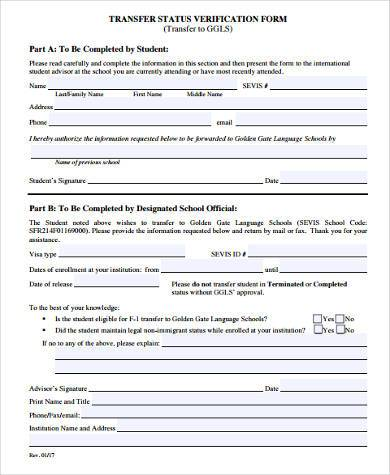 transfer status verification form