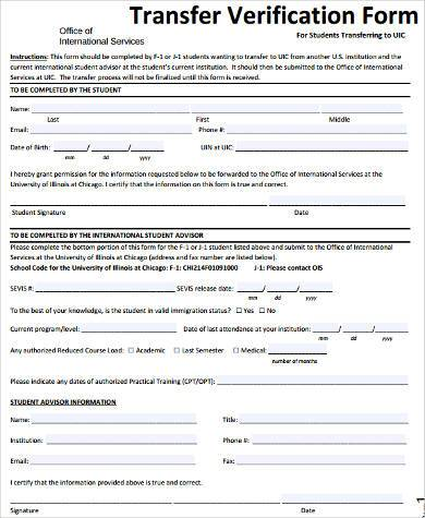 transfer verification form example
