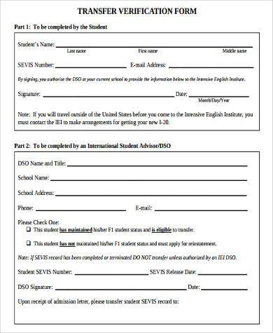 transfer verification form in pdf