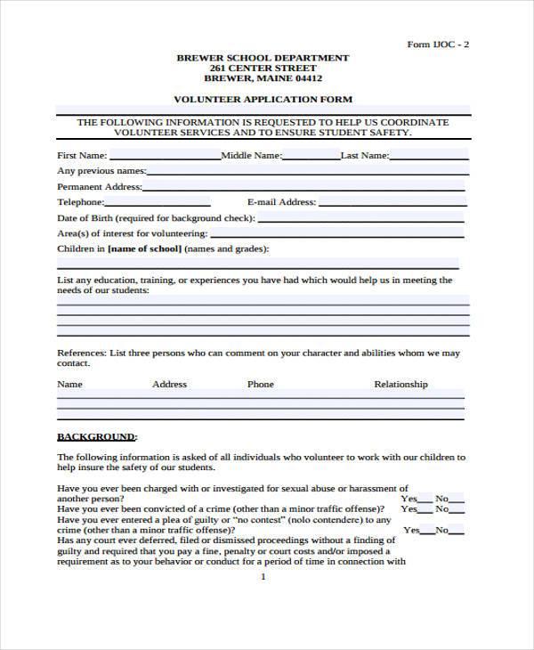 volunteer agreement application form1