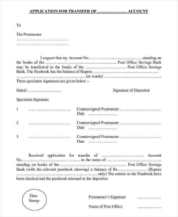 account transfer application form