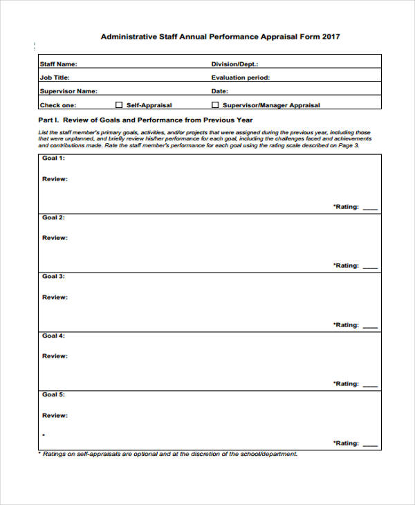 administrative staff annual appraisal form