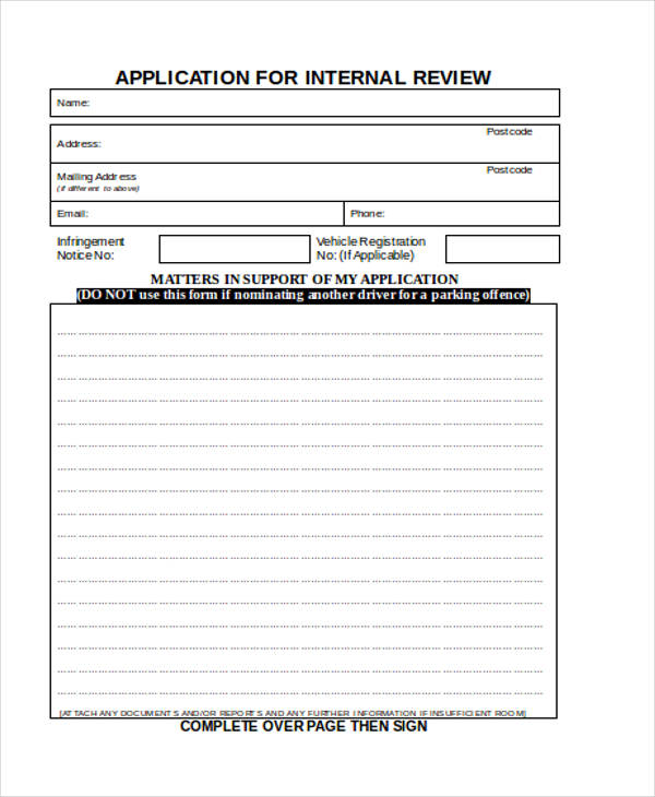 application internal review form
