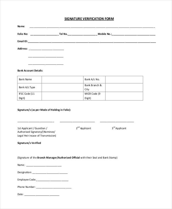bank signature verification form1