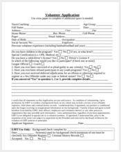baseball volunteer application