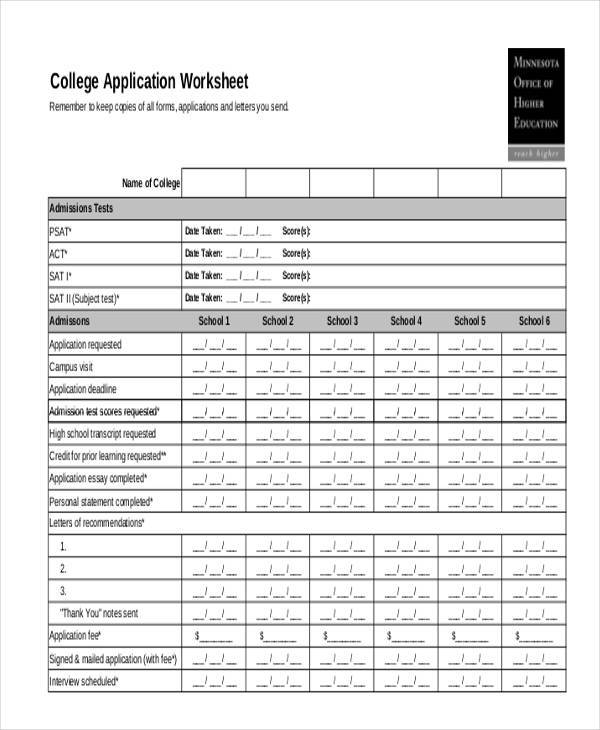 basic college application worksheet form