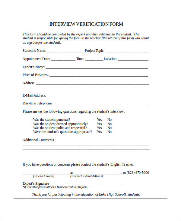 basic interview verification form