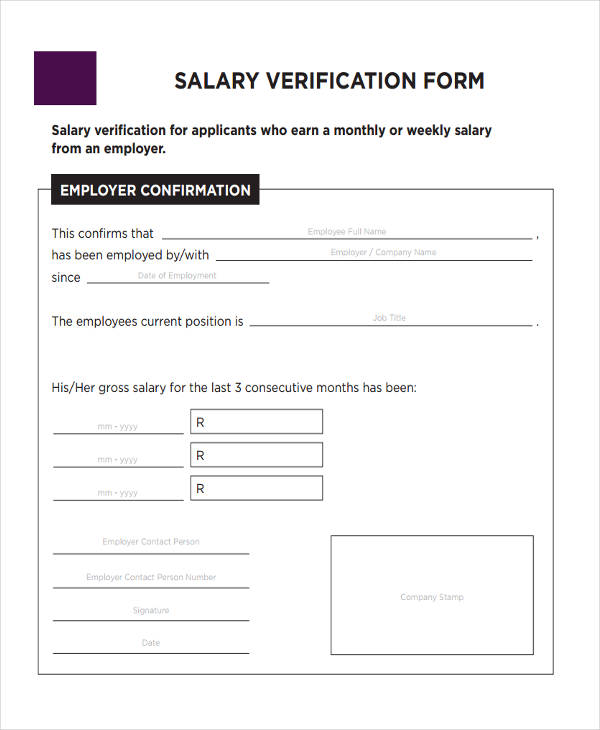 basic salary verification form