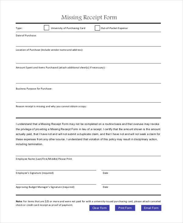 blank missing receipt form1