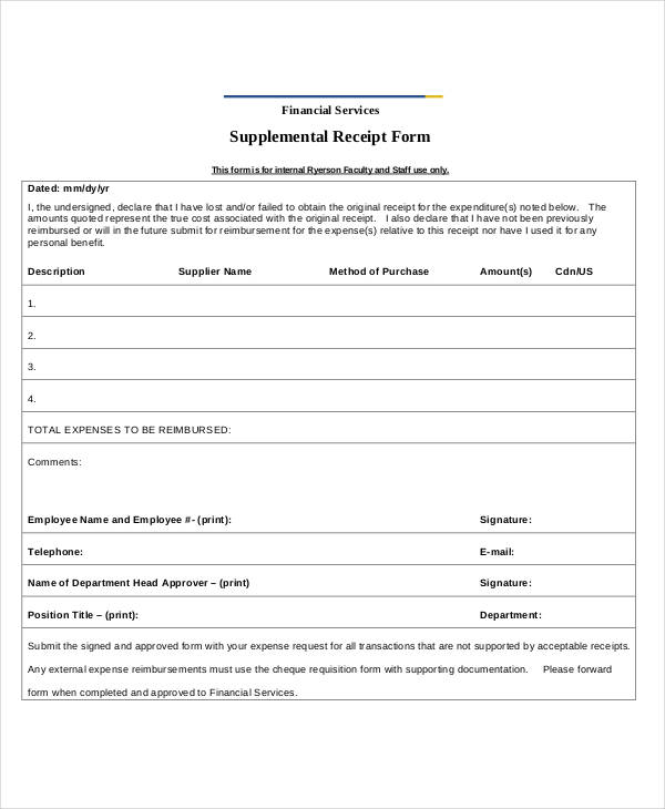blank supplemental receipt form