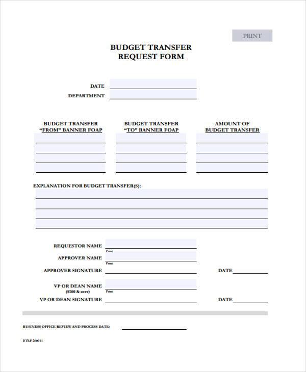 budget transfer request form1