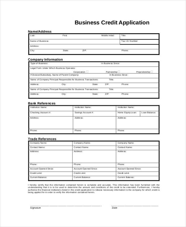 business credit request form