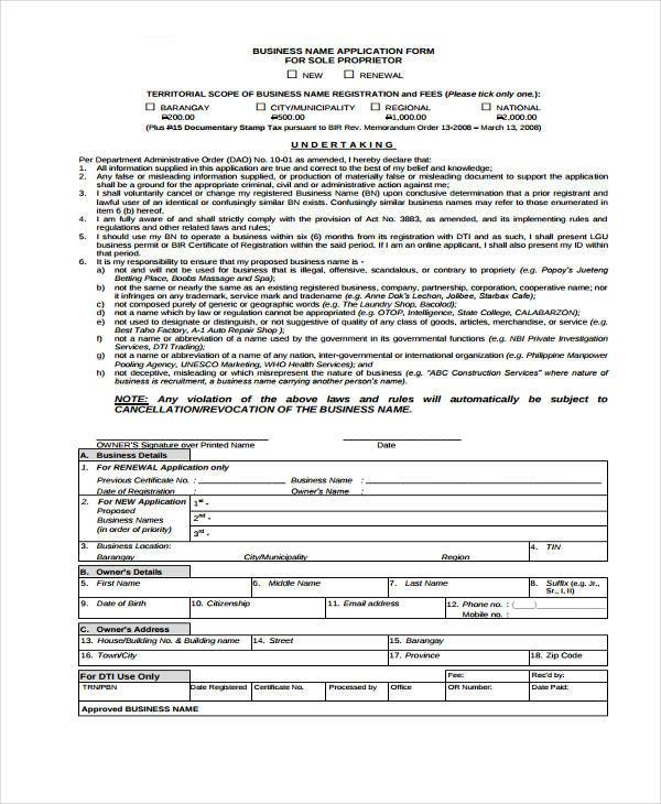 business name application form1