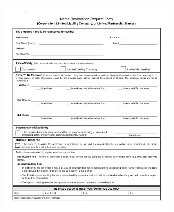 business name request form1