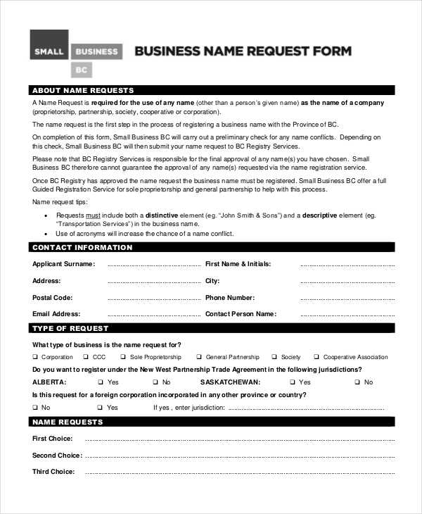 business name request form3