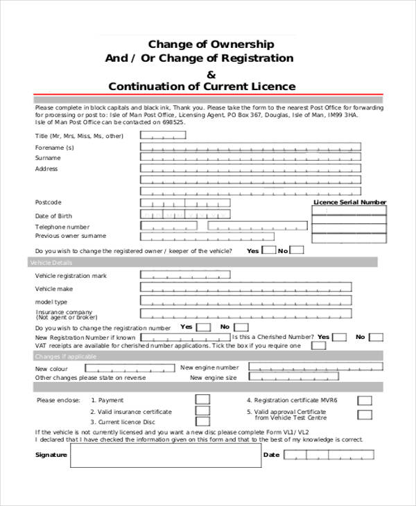 change of car ownership form
