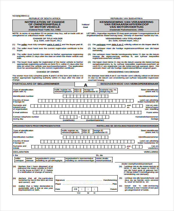 change of vehicle ownership form