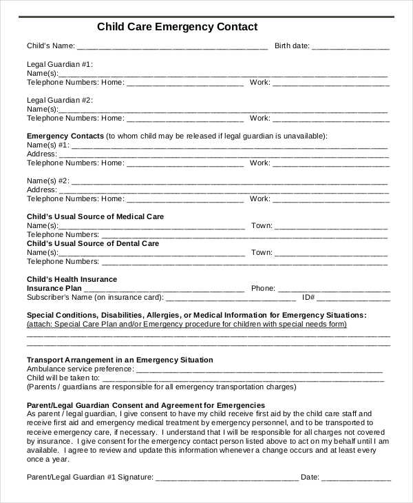 childcare emergency contact form