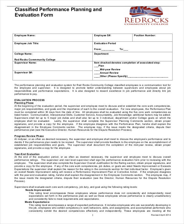 classified employee planning evaluation form1