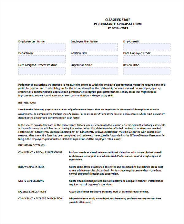 classified staff performance appraisal form