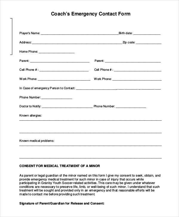 coachs emergency contact form1