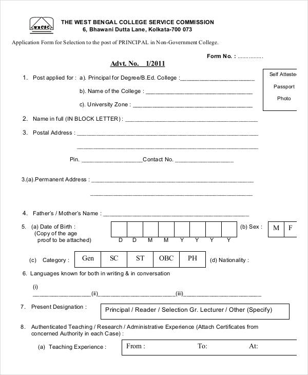 college service commission application form