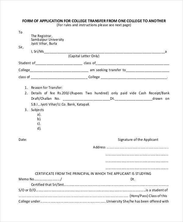 college transfer application form