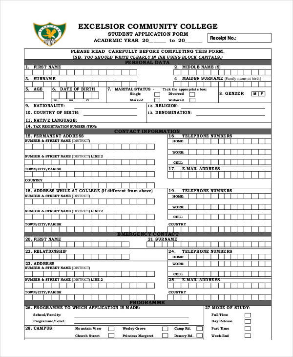 community college application form
