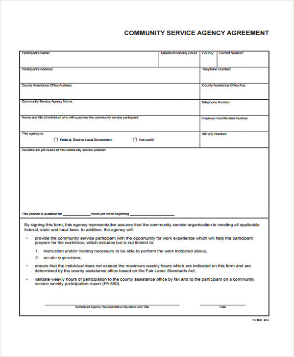 community service agency agreement form