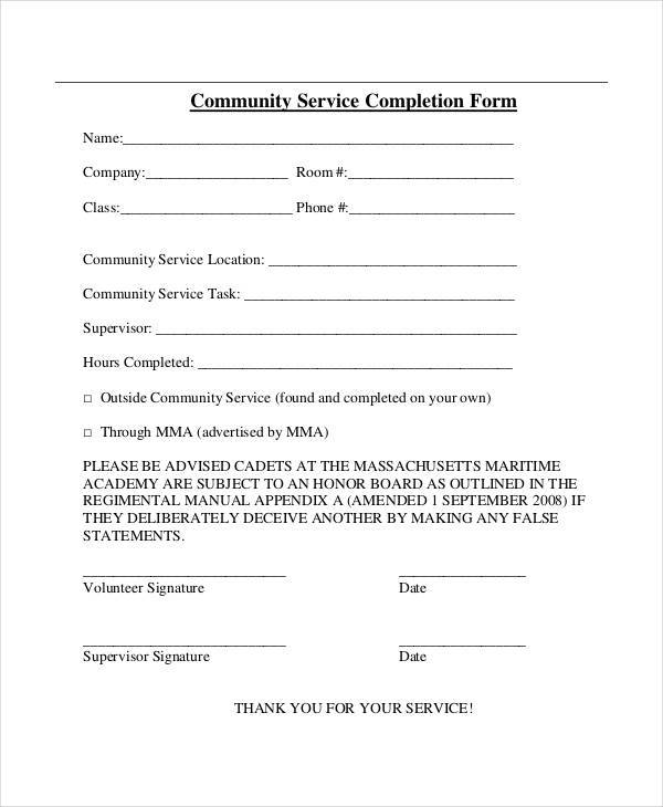 community service completion form1