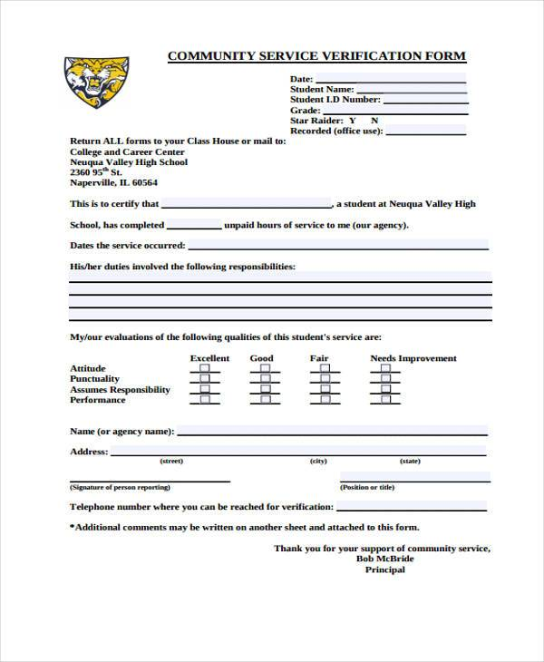 community service evaluation form