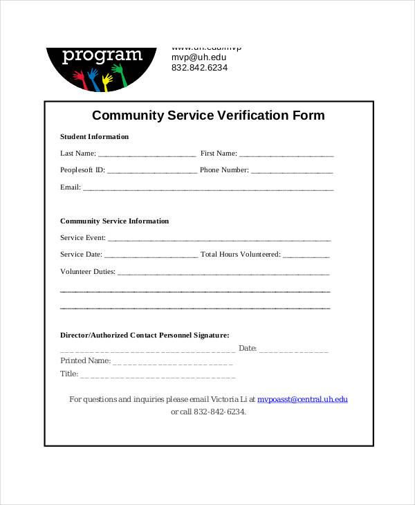 community service verification form2