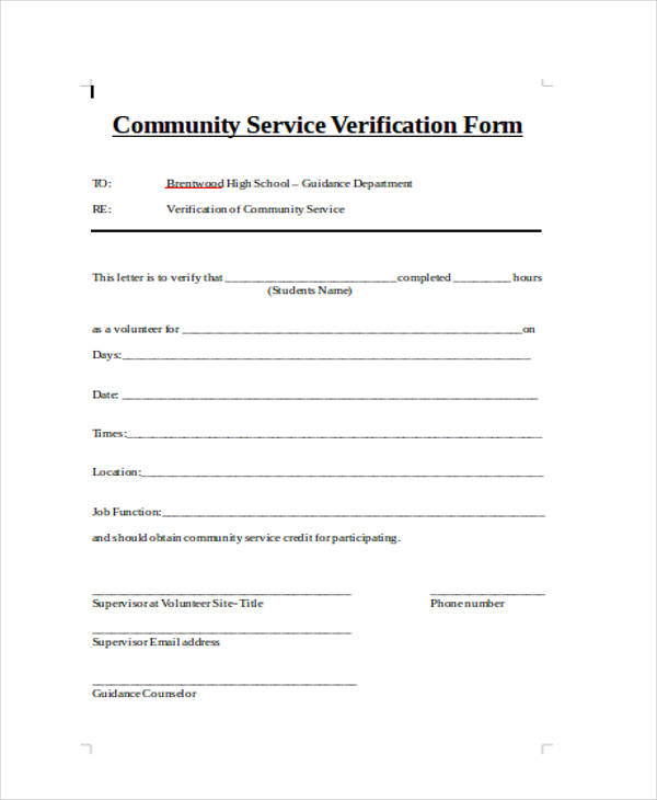 community service verification form4