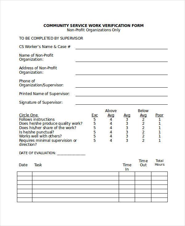 community work verification form