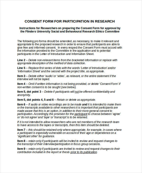 consent form for participation research