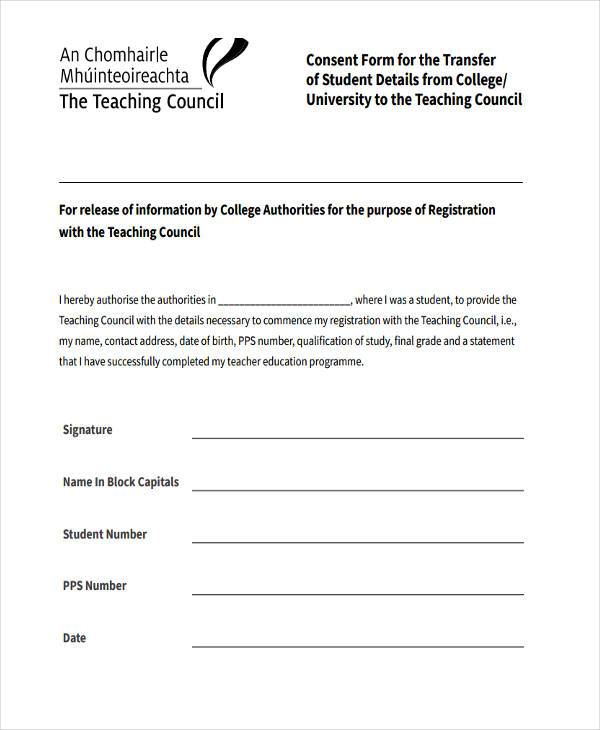 consent form transfer of student details from college