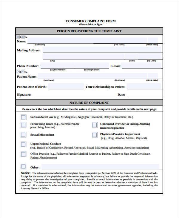 customer complaint registration form