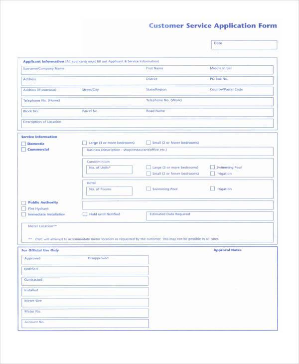 customer service application form