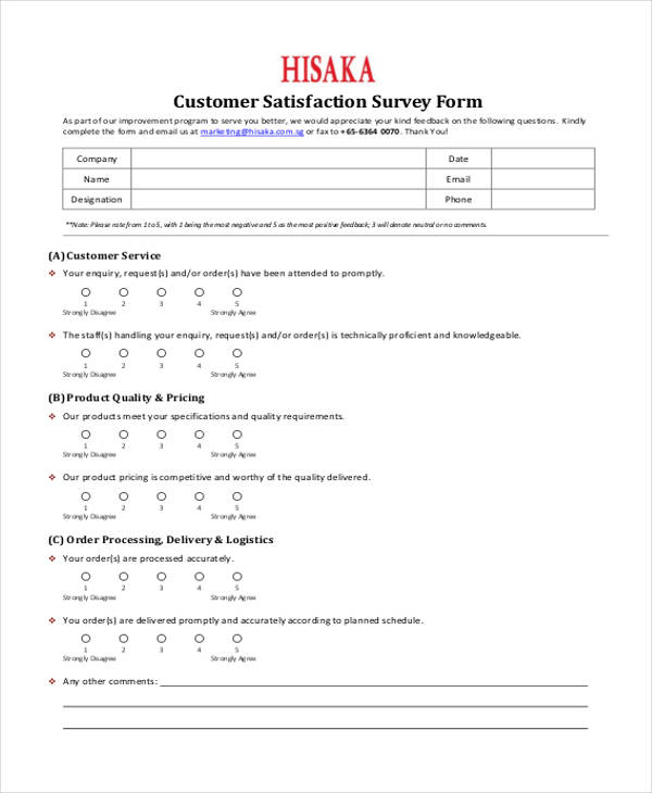 Sample Customer Feedback Form